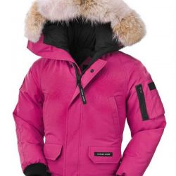 8ee62515a15 Winterjas Canada Goose Canada Goose Chilliwack Bomber Summit Pink Youth\'s,Canada  Goose Pbi Chilliwack Bomber,Canada Goose Chilliwack Bomber Blue,Safe ...